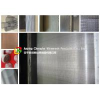 Buy cheap Kitchenware Weave Bbq Wire Mesh , Stainless Steel Woven Wire Cloth 50' Length from wholesalers
