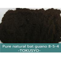 Buy cheap Nitrogen Fertilizer Organic Guano Fertilizer Bat Guano NPK 8- 5- 4 from wholesalers