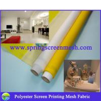 Buy cheap Screen Printing Bolting Cloth from wholesalers