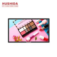 Buy cheap 1920*1080P Wall Mounted Advertising Display 43'' LCD Timing Swithch Player Network Solution from wholesalers