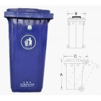 Buy cheap 50L,100L,120L,240L PLASTIC Recycling bins Wheelie bin Pedal Bins Mould from wholesalers