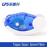 Buy cheap Ultra Thin PET Transparent Permanent Glue Tape Eco Friendly Mini Size from wholesalers