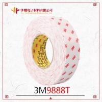 Buy cheap 3M9888T double-sided adhesive is a non-woven substrate double-sided adhesive in product