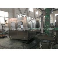 Buy cheap 2 in 1 Monoblock Sunflower Oil Filling Machine / Cooking Oil Filling Machine from wholesalers