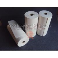 Buy cheap Mineral wool insulation products(ceramic fiber paper) from wholesalers