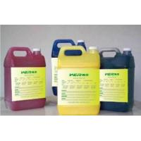 Buy cheap Solvent Ink (Konica 512 /42pl) from wholesalers