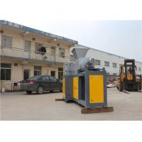 Buy cheap Low Noise Plastic Film Recycling Machine , Dewatering PP / PE Plastic Bag Recycling Machine from wholesalers