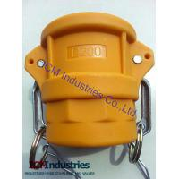 Buy cheap Nylon Kam lock quick coupling size 2 type D from wholesalers