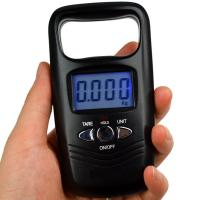 Buy cheap Portable Dual Accuracy Fishing Hook Digital Electronic Scale Digital Scale Hand-held from wholesalers