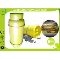 Buy cheap Flammable Colorless Industrial Gases Anhydrous Liquid Ammonia NH3 from wholesalers
