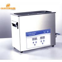 Buy cheap High Clean Stainless Desktop Ultrasonic Cleaner 10 Gallon For Eyeglass / Ring from wholesalers