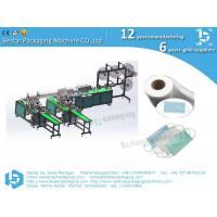 Buy cheap Mask machine, fully automatic surgical disposable mask production line from wholesalers