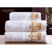 Buy cheap Washcloth Hotel Towel Set  White 100% Cotton Hotel Bath Towels from wholesalers