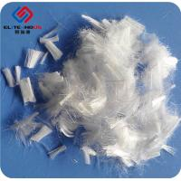 Buy cheap 100% Acid Alkali Proof PP Fiber Polypropylene Fiber Monofilament 4 - 48mm from wholesalers