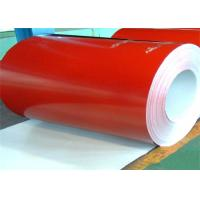 Buy cheap DX51D 600-1250mm Width Prepainted Galvanized Steel PPGI Prime Steel Coil from wholesalers
