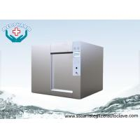 Buy cheap Automation Autoclave Sterilizer Machine With Pressure Gauge And Pressure Reducing Valve from wholesalers