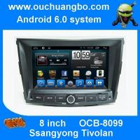 Buy cheap Ouchuangbo 8 inch digital screen car dvd android 6.0 for Ssangyong Tivolan with 1080P HD video decode playing from wholesalers