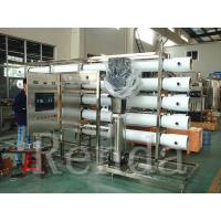 Buy cheap Electric RO Water Treatment Systems SUS / PVC Pipeline Reverse Osmosis System from wholesalers