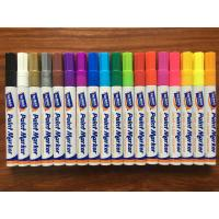 Buy cheap 18Color Acrylic Paint Marker Pen For Painting Canvas, Wood, Clay, Fabric, Nail Art And Ceramic from wholesalers