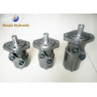 Buy cheap Hydraulic Part LSHT Oil Motor BMP/OMP Series for Forestry Equipment product