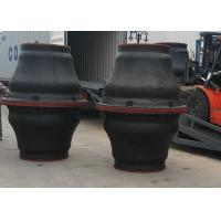 Buy cheap Black Heavy Duty Rubber Bumpers , Jetty Fenders With Panel Anticorrosive from wholesalers