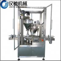 Buy cheap automatic bottle can tin goat milk powder packing machine price from wholesalers