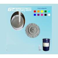 Buy cheap RTV Silicone Rubber from wholesalers