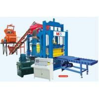 Buy cheap hydraulic automatic block making machine from wholesalers
