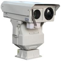 Buy cheap 6KM Fire Detect IR Long Range Security Camera , Forest Alarm Outdoor Security Cameras from wholesalers