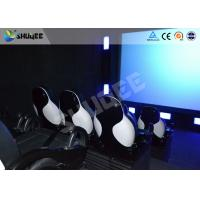Buy cheap Full 7d Cinema System Solutions , Simple To Install And Easy To Maintain Dynamic Chair product
