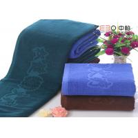 Buy cheap Customized Hotel Bath Towels 100 Cotton With Embroidery Logo 35x75cm product