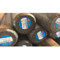 Buy cheap EN 1.7131 12mm Steel Bar 16mncr5 Steel 16mncr5 Tensile Strength 16mncr5 Equivalent from wholesalers