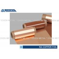 0.035mm * 520mm High Precision RA Copper Foil Roll Sheet For Transformers