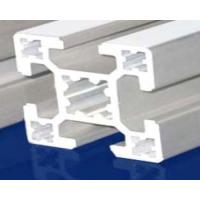 Buy cheap 4545A Aluminum Profile Deep Processing China from wholesalers