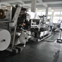 Buy cheap Spun Non Woven 140 Bags / Min Automatic Face Mask Making Machine from wholesalers