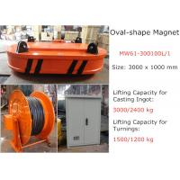 Buy cheap 3000 kg Casting Ingot Lifting Capacity Magnetic Lifter, of Oval Shape MW61-300100L/1 from wholesalers