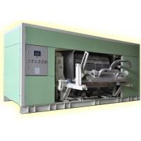 Buy cheap Rotating Paper Egg Tray / Egg Carton Making Machine , Pulp Moulding Machine from wholesalers