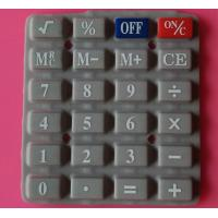 Buy cheap Laser Etched Silicone Rubber Keypad For Waterproof Keypad TV Remote Control from wholesalers