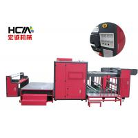 Buy cheap Multifunctional Calendar Printing Roller Heat Press Machine CE ISO 67KW from wholesalers