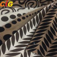 Buy cheap Knitted Plain Flocking Sofa Upholstery Fabric 220gsm - 250gsm For Home Textile product