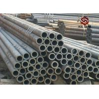 Buy cheap E355 EN10297 A53 Q235 STPG42 Hot Rolled Steel Tube Thickness 3.91mm - 59.54mm from wholesalers