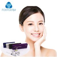 Buy cheap 1ml Hyaluronic Acid Injectable Dermal Filler for Remove Crow's Feet from wholesalers