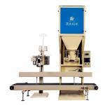 Buy cheap Nut Peas Peanut Packaging Machine from wholesalers