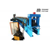 Buy cheap Easy Install Storage Rack Roll Forming Machine , Cable Tray Production Line With Punch from wholesalers