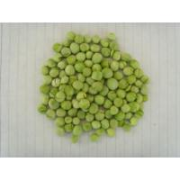 Buy cheap Freeze dried green pea from wholesalers