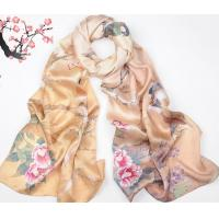 Buy cheap Silk Satin Long Scarf / Women Silk Satin Long Scarf / Silk Scarf for Women from wholesalers