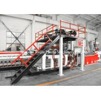 Buy cheap SPC / LVT flooring production machine line SPC floor tile extrusion machine / PVC floor panel production line from wholesalers