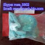 Buy cheap Golden products 100% purity U-50488 u-47700 maf bk FUF BUFF THIRTYLONE U4 Methylone DIBU  Email:rose@peak-bio.com from wholesalers