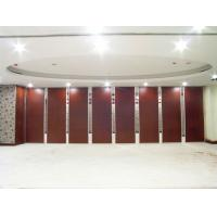 Buy cheap Malaysia Folding Partition Walls , Panel Height 6 m Removable Room Divider from wholesalers
