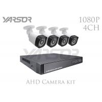 Buy cheap Professional AHD Camera Kit 1080P 4CH 2.0MP Security DVR Kit For Home from wholesalers